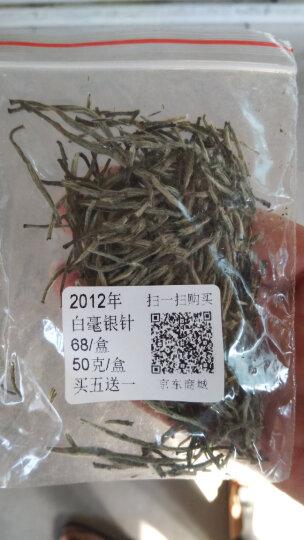 民之福【买一送一】2017福鼎白茶白牡丹茶饼一芽三叶 350克 兰花香 晒单图
