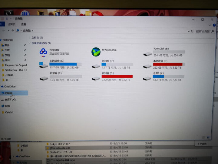 西部数据(WD)红盘 8TB SATA6Gb/s 128M 网络储存(NAS)硬盘(WD80EFZX) 晒单图