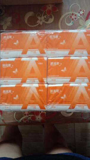 顺清柔 抽纸 国际版纸巾 3层120抽面巾纸*6包(小规格) 晒单图
