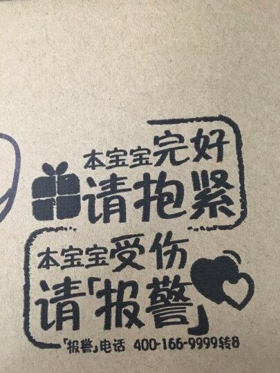 周大福(CHOW TAI FOOK)儿童首饰宝宝黄金手镯 F166381 108 约5克 晒单图