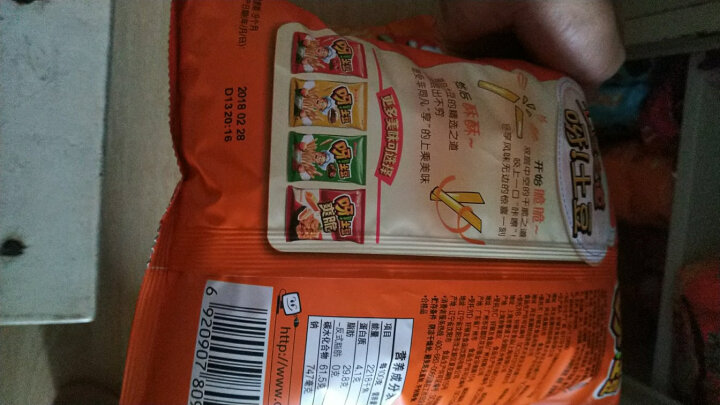 Orion 好丽友 休闲零食 呀!土豆蜂蜜黄油味130g/袋 晒单图