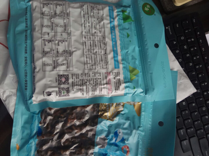 绿帝 海蛎干 生蚝干 福建特产 牡蛎干 蚝豉 海产品 海鲜干货158g 晒单图