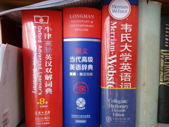 韦氏大学英语词典(精) 晒单图