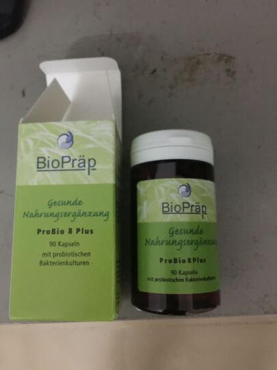 biopraep BioPraep德国益生菌胶囊粉宝宝儿童孕妇中老年调节肠道菌群 益生菌粉 晒单图