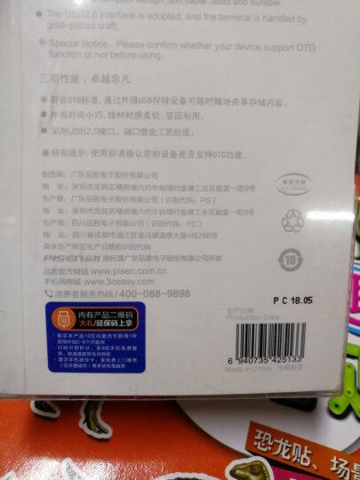 品胜 OTG数据线 手机平板读卡器U盘连接线U盘USB转换器 micro usb接口安卓手机转接头 150mm 白色 晒单图