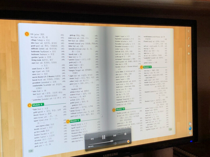 e磊(e-elei) 8倍速 USB2.0 外置光驱 外置DVD光驱 外接光驱 移动CD刻录机 黑 (兼容Windows苹果/EL-R3) 晒单图