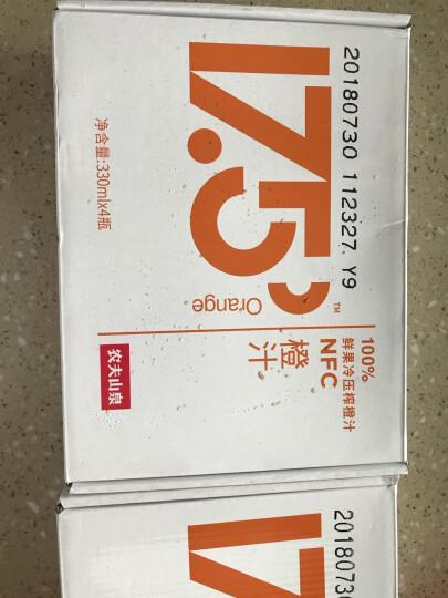 农夫山泉 17.5°苹果汁NFC鲜榨果汁 礼盒装330ml*4瓶 晒单图