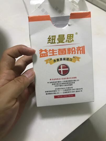 纽曼思 益生菌粉剂 儿童装 30条/盒 晒单图