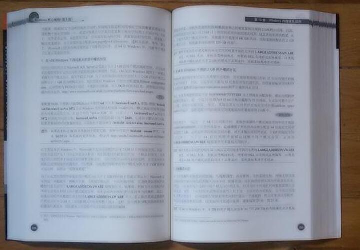 微软技术丛书:Windows核心编程(第5版) 晒单图