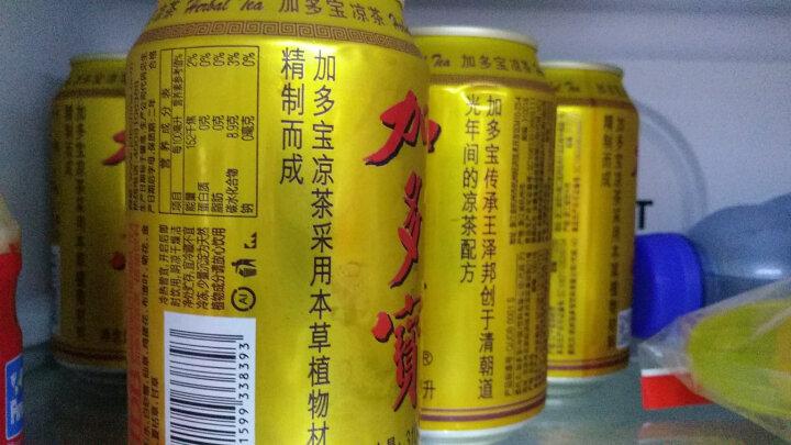 加多宝 凉茶 310ml*15罐 整箱 电商特惠装 晒单图