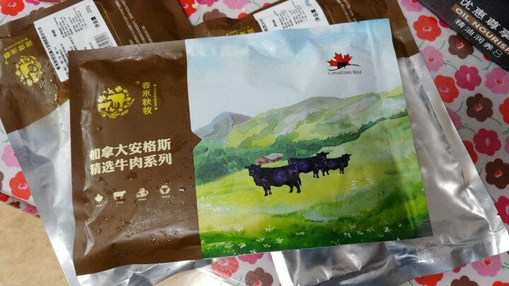 春禾秋牧 加拿大西冷牛排 200g 谷饲AAA级安格斯原切牛排 晒单图