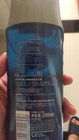 妮维雅(NIVEA)男士进口强韧健发洗发露套装(洗发水250ml*2赠进口冰爽沐浴露250ml) 晒单图