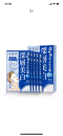 金纺(COMFORT)衣物香氛袋 活力牡丹21g(香薰精油香囊衣柜厕所汽车除味剂芳香剂) 晒单图