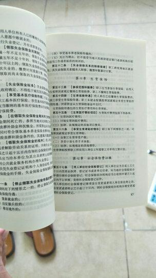 中华人民共和国婚姻法(实用版)(2015最新版·婚姻法)(含最新案例指导) 晒单图