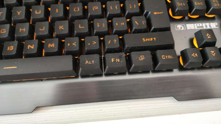 新盟游戏键盘鼠标套装有线金属电竞背光牧马人吃鸡机械手感键盘电脑网吧usb键鼠套装lol外设耳机三件套 黑色橙黄光单键盘 晒单图