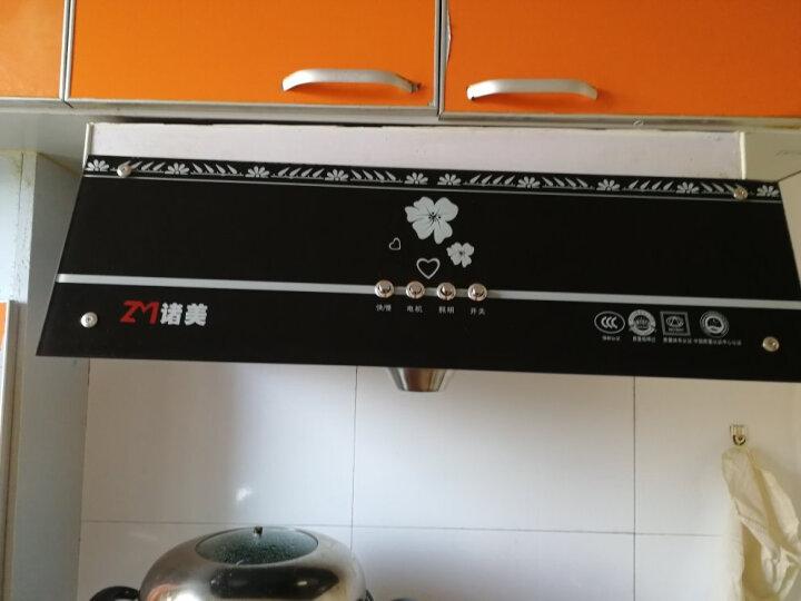 诸美(ZM)B01 中式抽油烟机 浅罩式顶吸式油烟机 大吸力老款抽烟机特价不包安装 晒单图