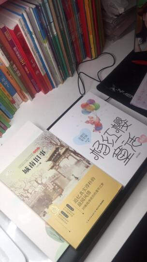 十万个为什么(小学生彩绘版 套装共8册) 晒单图