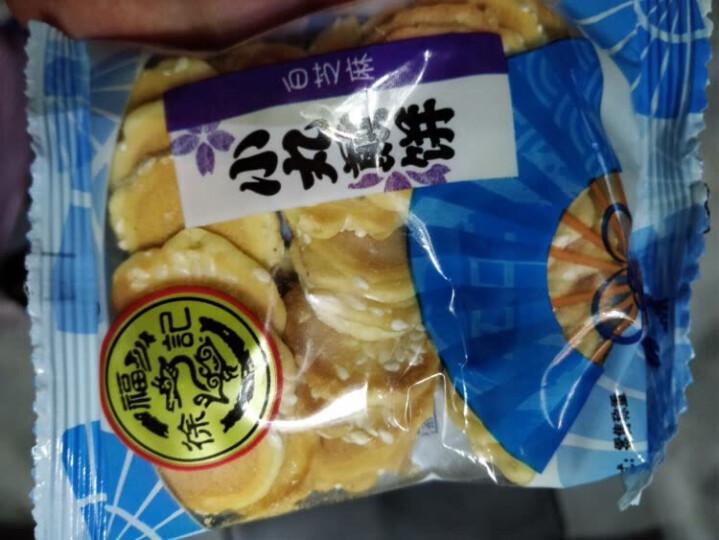 徐福记 岩板烧 小丸煎饼 饼干 黑芝麻味 营养早餐休闲零食下午茶点心100g 晒单图