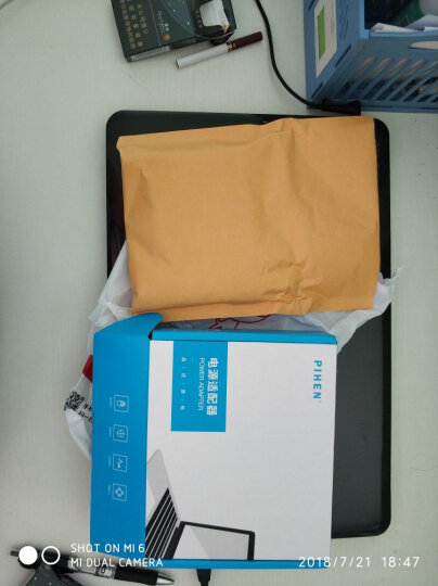 品恒 华硕笔记本电脑A450C X450V X550V便携式旅行电源适配器电脑充电器线 19V3.42A 65W 插墙式圆口 晒单图