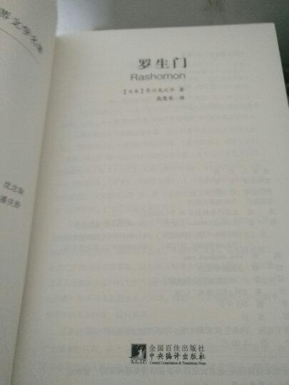 大家小书:三国史话 晒单图