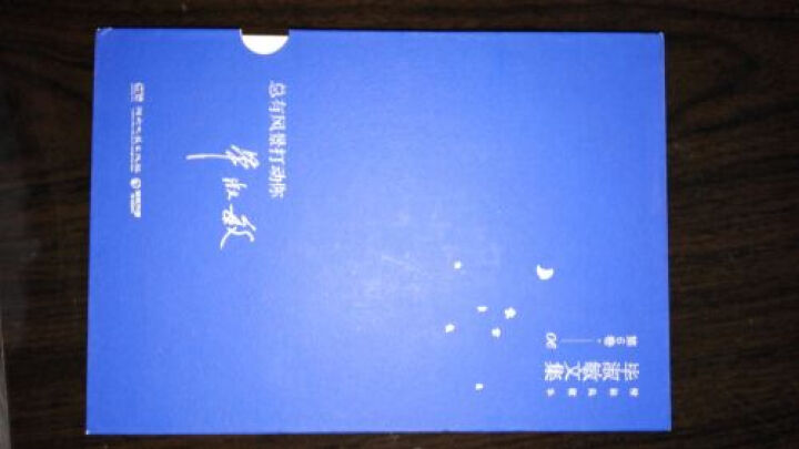 毕淑敏文集第6卷:总有风景打动你(精装典藏本) 晒单图