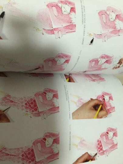 时装画水彩表现技法 晒单图