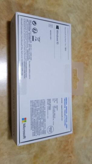 微软(Microsoft) Surface Go Pro蓝牙鼠标ARC TOUCH折叠便携鼠标 Surface ARC蓝牙触摸鼠标*湖光绿 晒单图