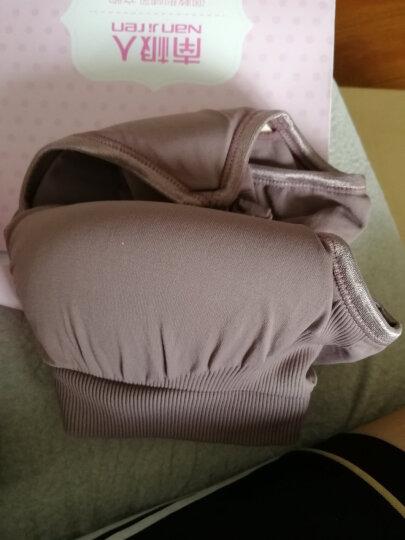 南极人(Nanjiren) 哺乳文胸无钢圈产后喂奶孕妇内衣防下垂调整型无痕文胸 【两件套】肤色+肤色 M码 晒单图
