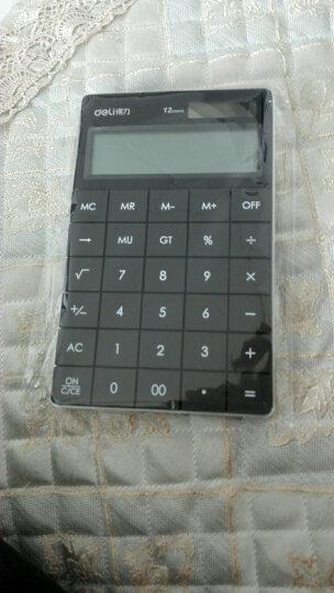 得力(deli)1548A商务办公桌面计算器 太阳能双电源白色 晒单图