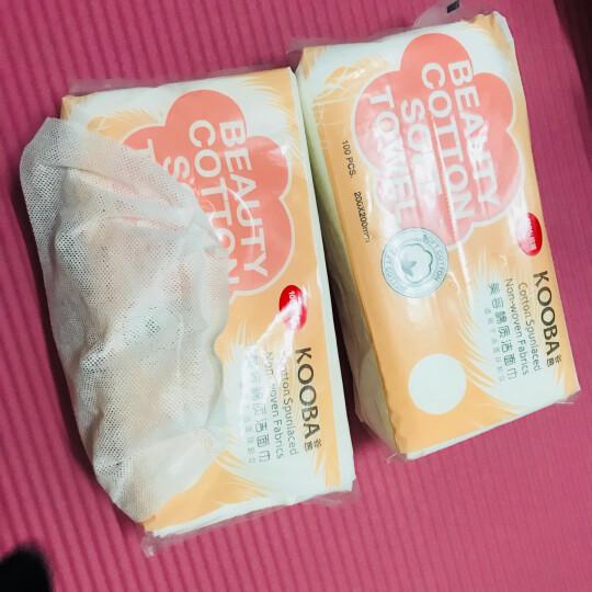 谷芭(KOOBA) 洗面巾一次性美容洗脸巾 天然棉卸妆化妆棉 抽式美容巾 干湿两用擦脸巾 100片*2包组合(F-019) 晒单图