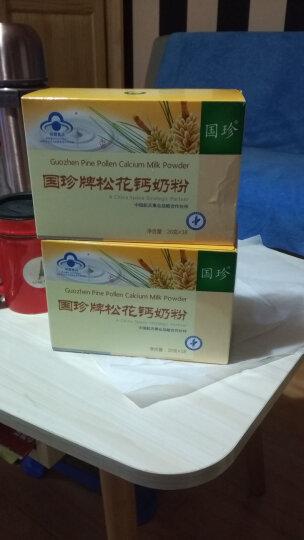 国珍 松花钙奶粉360g 含钙、碳酸钙 增强免疫力 含皂苷 晒单图