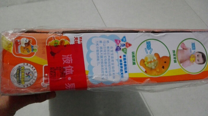 澳贝(AUBY) 婴幼玩具 森林放心煮摇铃 高温消毒香蕉牙胶礼盒 463146DS 晒单图