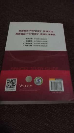 PRINCE2® 学习指南 晒单图