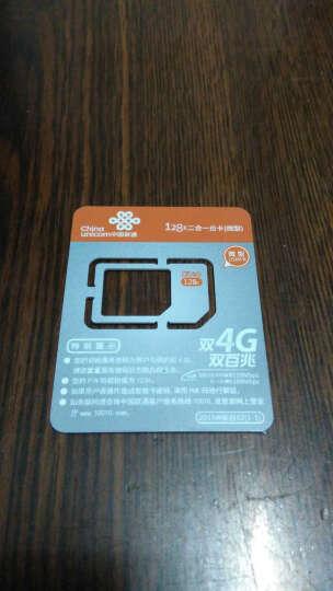 广东联通沃4G粤尊卡手机卡(推荐166套餐,可享2G全国流量和500分钟通话)【珠海】 晒单图