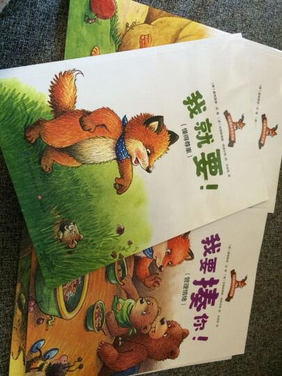 影响世界儿童的情商教育绘本 小狐狸绘本全6册 3-6岁宝宝启蒙认知早教培育童话绘本  hb 晒单图