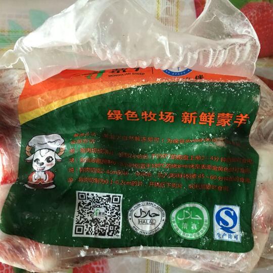 蒙羊内蒙古草原新鲜清真羔羊肉羊骨头羊骨髓羊棒骨煲汤食材羊汤骨1000g/份 晒单图
