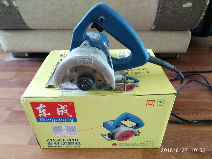 东成石材切割机Z1E-FF-110云石机家用电锯电圆锯电动工具 套餐二 晒单图