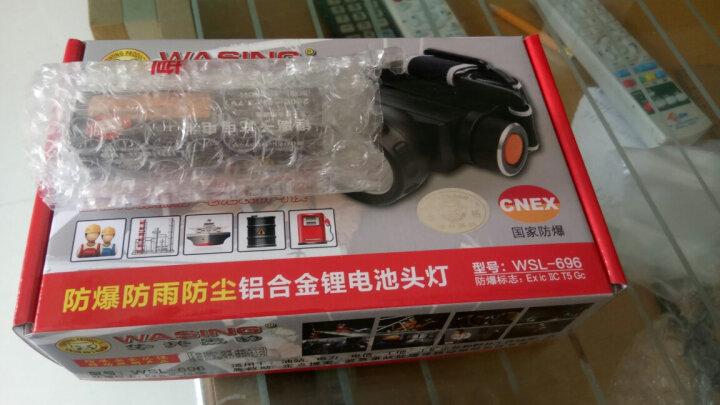 华升黑豹可充电锂电池18500 18650 16340三元锂钴酸锂原厂正品大容量锂电电池 G2 晒单图