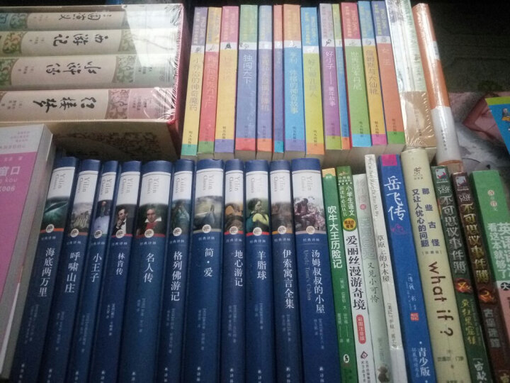 神笔马良(彩图注音版)/小学生语文新课标必读丛书 晒单图