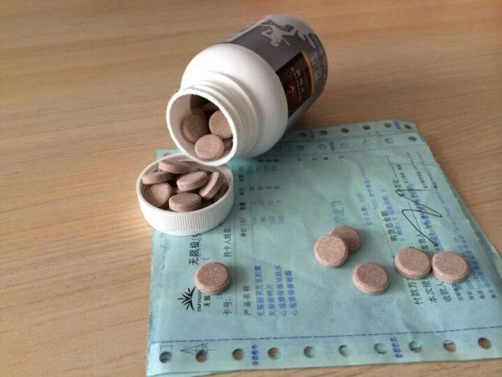 无限极钙片120g约120片巧克力口味成人中老年保健品孕妇儿童钙片 1瓶钙片 晒单图