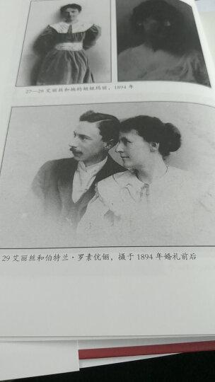 罗素传:孤独的精神(1872—1921) 晒单图