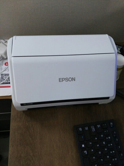 爱普生(EPSON)DS-570W/DS-530高速馈纸自动双面彩色连续扫描仪 DS-530有线网络版 晒单图