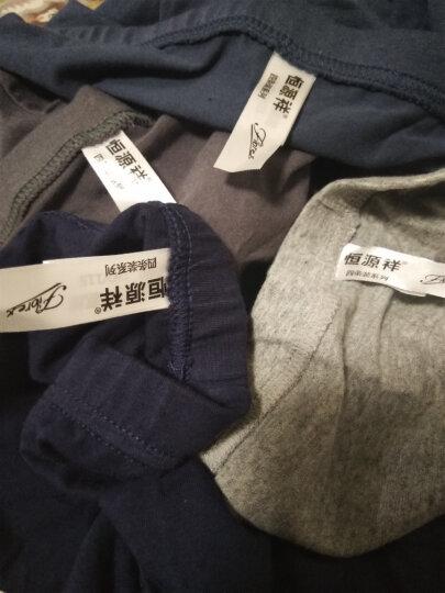 恒源祥男士内裤男平角内裤纯棉裤头四角短裤 4条装 有大码 G0133(全红4条装) 175/100(XL) 晒单图