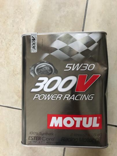 摩特(MOTUL)300V POWER RACING 5W-30 2L 法国进口全合成机油 京东国际 晒单图