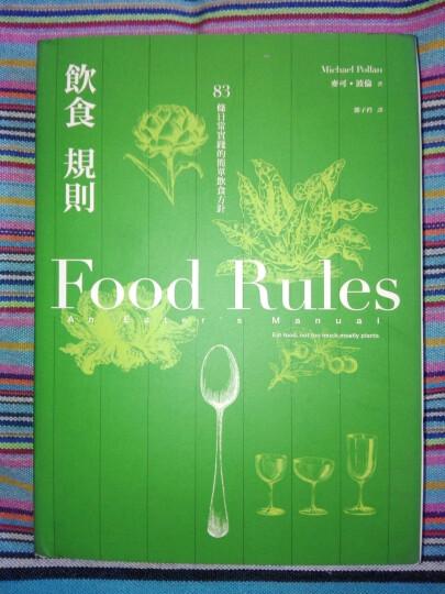 飲食規則:83條日常實踐的簡單飲食方針 晒单图
