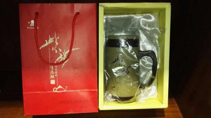 富光 茗派生态紫砂办公杯FGK-2049不锈钢外壳 紫砂内胆礼盒装杯子 400ml水杯 米金 晒单图