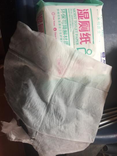 米特医生 可降解 湿厕纸 10片*10包装(不含酒 精香精 旅行便携装) 晒单图