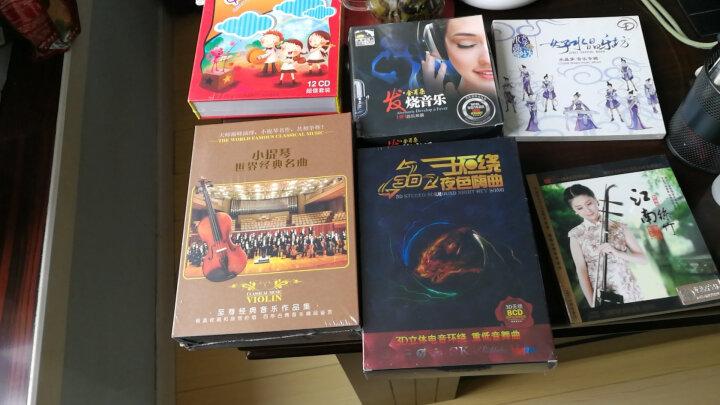 中外儿歌精选(12CD) 晒单图