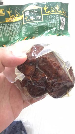 伍田 卤牛肉200g*1袋 肉脯肉类零食  特产卤味熟食 五香酱牛肉下酒菜  晒单图