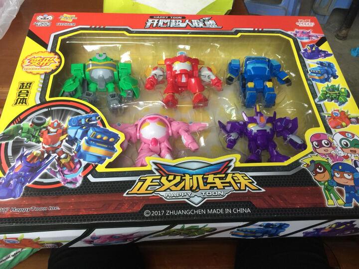 开心超人玩具联盟正义机车侠谜之城超星技能球开心宝贝超人儿童合体变形玩具机器人 甜心机车侠 晒单图